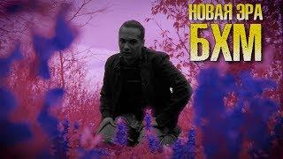 Бойтесь Ходячих мертвецов 4 сезон 3 серия - НОВАЯ ЭРА БХМ / Ник Кларк Обзор