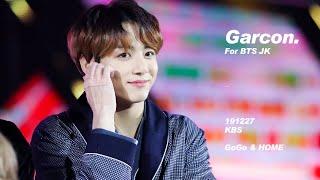 Download 191227 KBS - GoGo (고민보다 GO) & HOME 정국 (BTS JUNGKOOK focus.)