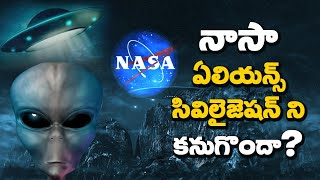 Did NASA Discover Aliens Civilization? | Aliens Civilization Mystery | Unknown Facts Telugu