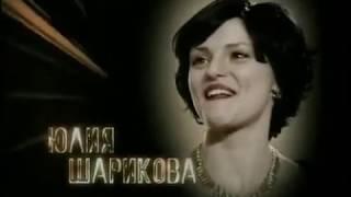 Зверобой 1 сезон 3 серия