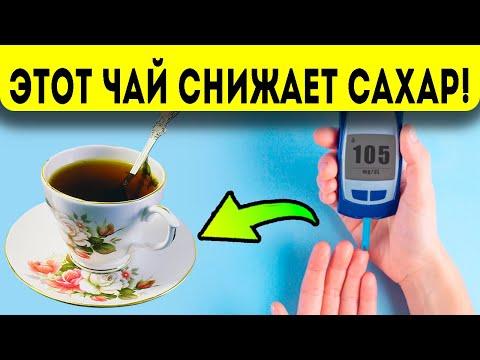 Без лекарств снижаем сахар! Как снизить сахар в крови в домашних условиях?