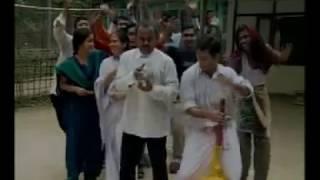 Bhaunate Bhimore Junbai Manas Robin Nayan Nilim Gayatree Mahanta