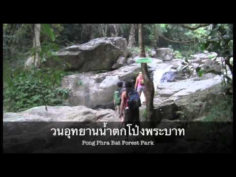 A Video Guide to Chiang Rai, Thailand