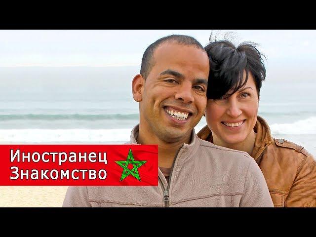 С украине иностранцами знакомства сайт в