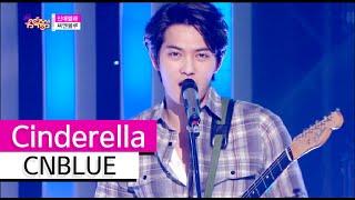 Download Mp3  Hot  Cnblue - Cinderella, 씨엔블루 - 신데렐라, Show Music Core 20151003