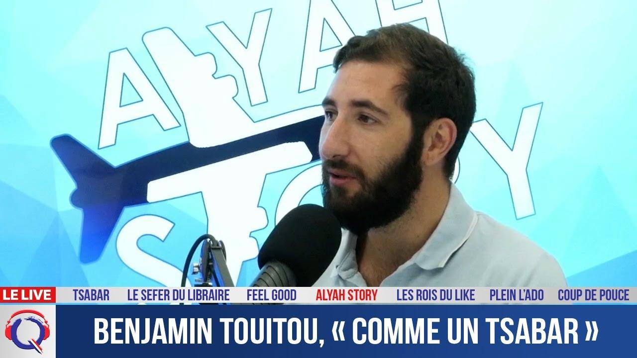 Benjamin Touitou, « comme un Tsabar » - Alyastory#535