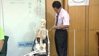 脊椎矯正教學04_上肢矯正03_肩關節_肱骨頭下前偏_整脊教學整骨正骨脊骨脊柱側彎骨傷推拿四肢
