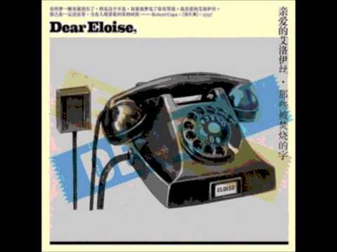 Dear Eloise   Hello Hello