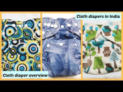 Cloth Diaper In India
