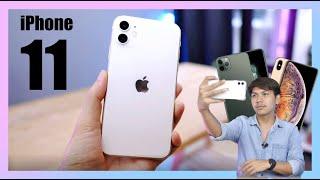 รีวิว iPhone 11 จากคนใช้ 11 Pro และ Xs