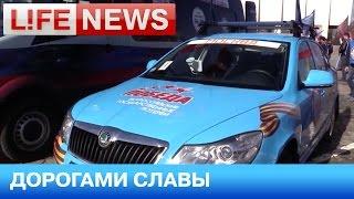 Раритетные автомобили привезут из Москвы в Торгау «Бессмертный полк»
