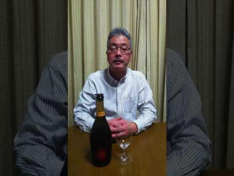 ラ マレンカ ヴェルミリオ スプマンテ by MBリカーズ 酒のあきやま