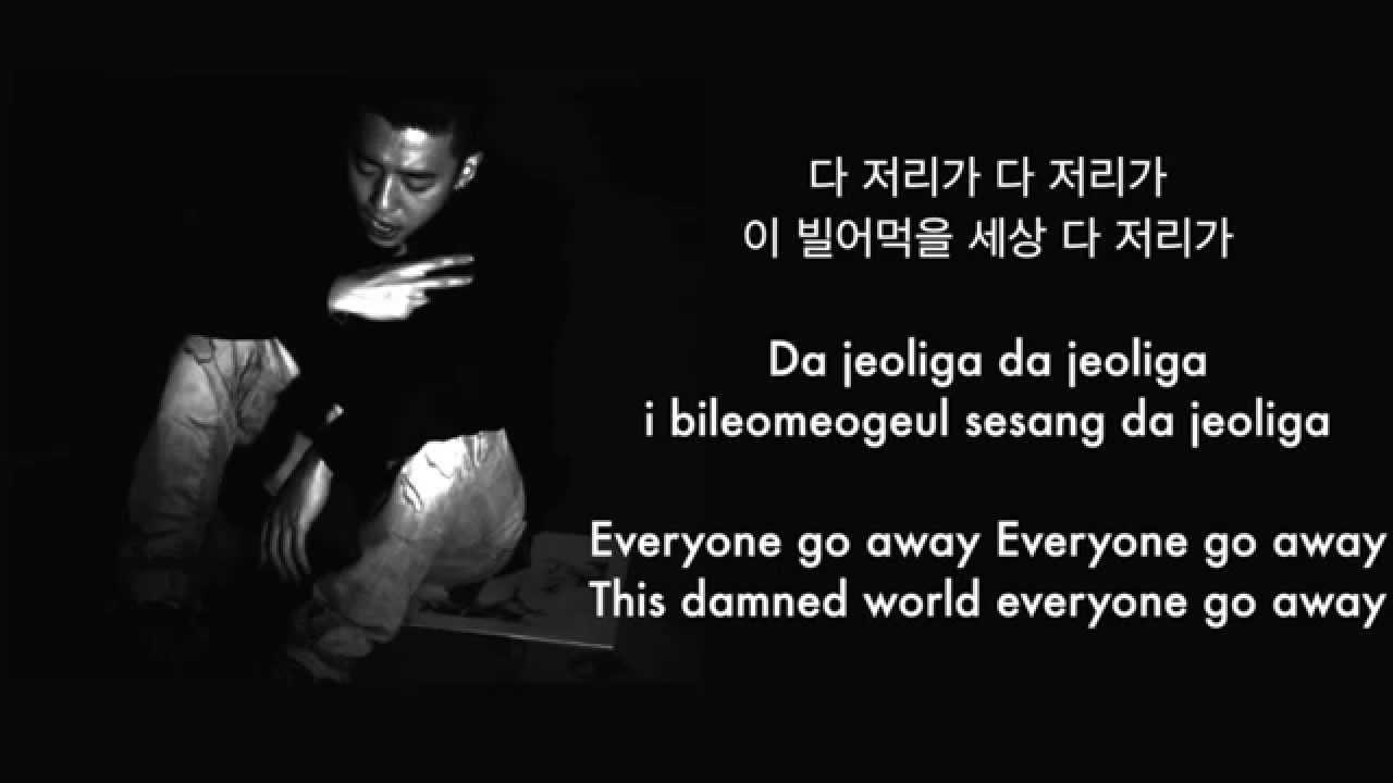 Bang Yong Guk (방용국) – AM 4:44 Lyrics [Han/Rom/Eng Sub] - YouTube