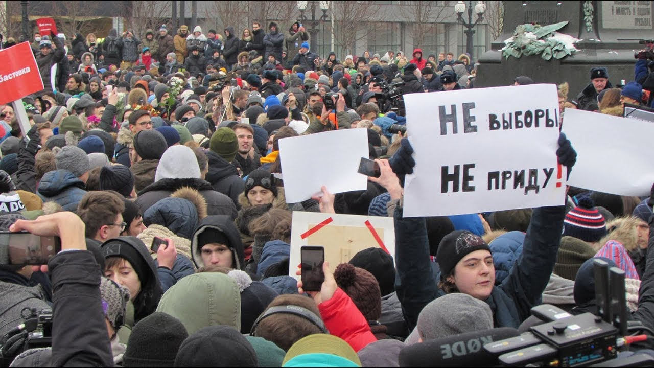 Когда следующий митинг в россии 2018