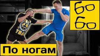 Как научить качка без растяжки бить ногами? Анвар показывает Алексею Столярову удары ногами по ногам