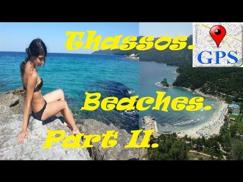 Thassos. Beaches. Coordinates. Part II.