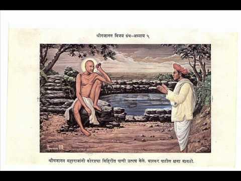 Shri Gajanan Vijay Granth In Hindi - Adhyay 5