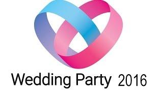 WEDDING PARTY 2016 от проекта