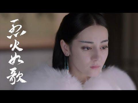 《烈火如歌》第27集精彩預告 - YouTube