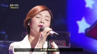 Immortal Songs Season 2 - Wax - Everything is Love | 왁스 - 모두가 사랑이에요 (Immortal Songs 2 / 2013.05.04)