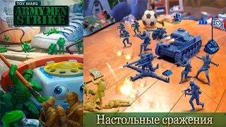Игрушечная Война Toy Wars Army Men Strike Обзор и первые 10 уровней Let's Play