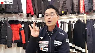 [김준모 TV] 스키장 가는방법과 저렴하게 이용하는 방…