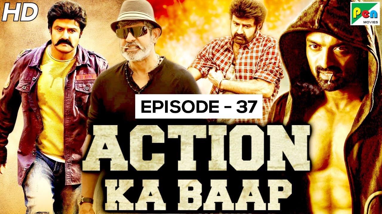 Action Ka Baap EP - 37 | Back To Back Action Scenes | Jay Simha, Tabaahi Zulm KI
