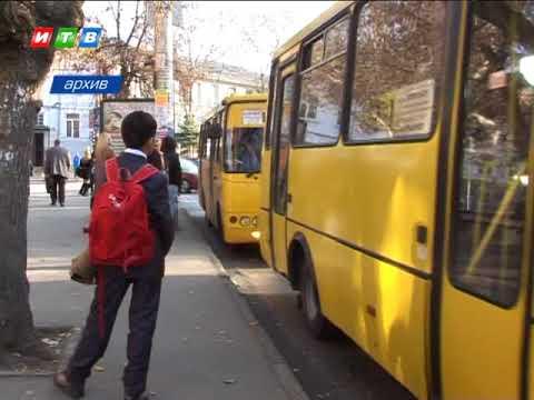 В Симферополе оставят только большие маршрутки