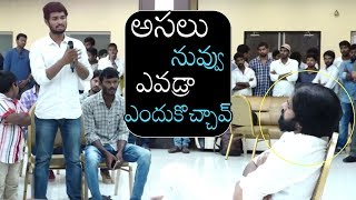 Rayalaseema People Most Controversial Comments On Trivikram