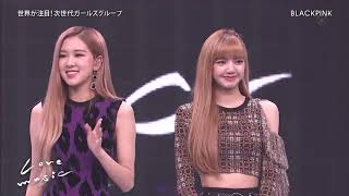 BLACKPINK DDU DU DDU Du on Japan TV show