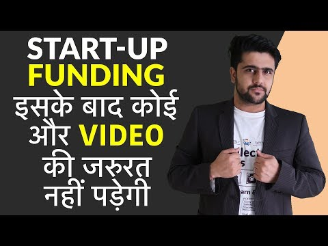 Startup funding explained in hindi | Everything you need to know about Startup funding
