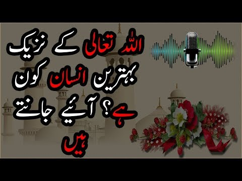 Some Wonderful 2 Line Urdu Quotes About Passion And Life Hindi