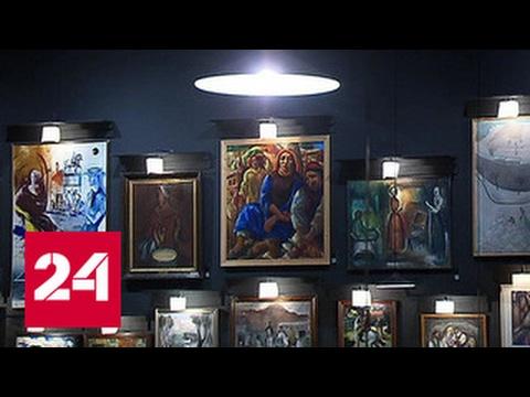 Лучшие произведения авангарда покажут в Москве
