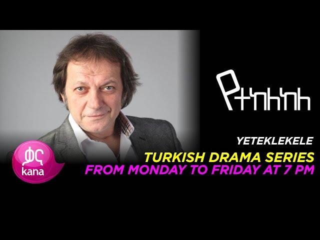 KanaTV Drama