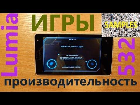 Игры на Android смартфоны - Скачать бесплатно