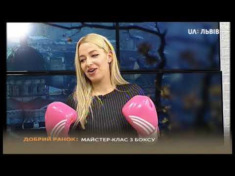 10.10.2019 Добрий Ранок. UA:Львів.  Іван Данча