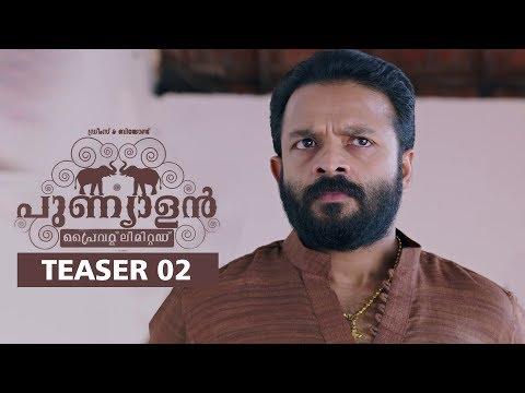Punyalan Private Limited Official Teaser 2   Jayasurya   Ranjith Sankar   Aju Varghese