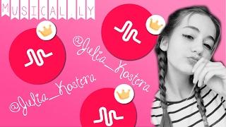 Moja kompilacja musical.ly #3 / Julia Kostera
