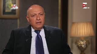 كل يوم - سامح شكري: كنت اتوقع تأيد بعض الدول لمصر فى انتخابات اليونسكو وتراجعت