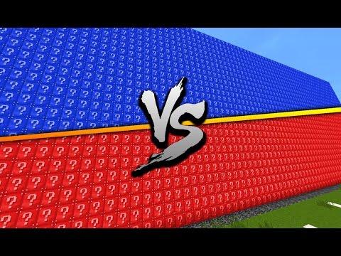 RED VS BLUE 2v2 LUCKY BLOCK WALLS! - Minecraft Mods #2 - Видео из Майнкрафт (Minecraft)