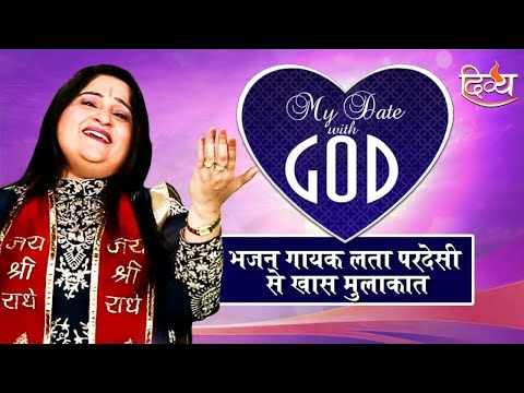 Exclusive interview with Singer Dr. Lata Pardesi on Channel Divya