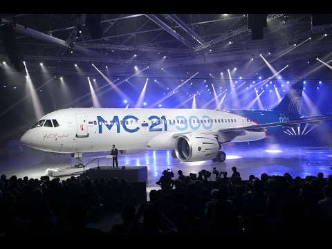 MC-21: Russian high-tech plane rolls out to challenge Airbus 320