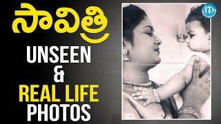 Mahanati Savithri Unseen & Real Life Photos || iDream Filmnagar