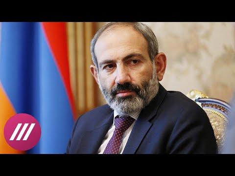 «Большой политический кризис»: президент Армении назвал отставку Пашиняна неизбежной - Ruslar.Biz