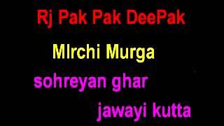 Mirchi Murga| RJ Pak Pak Deepak |  Sohreyan Ghar Jawayi Kutta.
