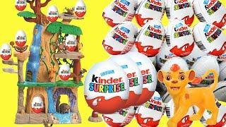 Киндер Сюрприз Игрушки! Видео для Детей! ВЕЗДЕ СПРЯТАНЫ СЮРПРИЗЫ! Kinder Surprise Львиная Гвардия