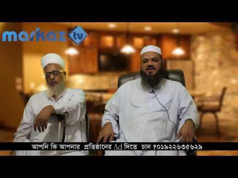 শায়েখের  চরমনাই সাক্ষাৎকার ও মিডিয়ার গুরুত্ব | Maulana Foyzul Karim Cormunai  markaztvonline