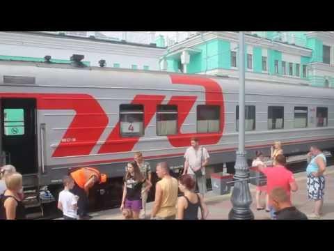 Отправление со станции Омск-Пассажирский