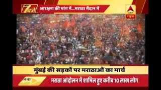 Maratha Kranti Morcha protests in Mumbai, demands for reservation