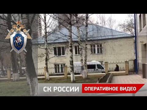 В отношении подозреваемых в получении взяток в Кировской области избраны меры пресечения